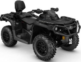 Квадроцикл BRP Can-am OUTLANDER 1000R XT-P (2017)