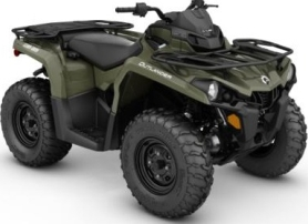 Квадроцикл BRP Can-am OUTLANDER  450 PRO  (2017)