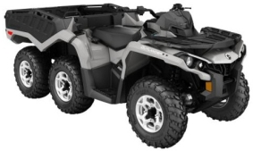 Квадроцикл BRP Can-am OUTLANDER 6x6 650 DPS (2017)