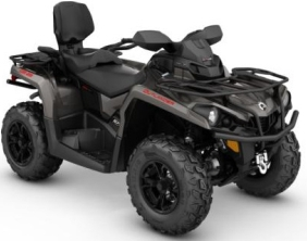 Квадроцикл BRP Can-am OUTLANDER  MAX 570 ХТ  (2017)