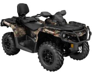 Квадроцикл BRP Can-am OUTLANDER MAX 650 XT BREAKUP COUNTRY CAMO  (2016)