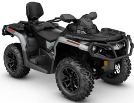 Квадроцикл BRP Can-am OUTLANDER MAX 850 XT-P  (2017)